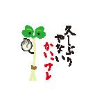 カイワレ大根だじゃれ(個別スタンプ:01)