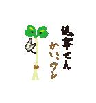 カイワレ大根だじゃれ(個別スタンプ:02)