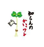 カイワレ大根だじゃれ(個別スタンプ:3)