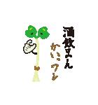 カイワレ大根だじゃれ(個別スタンプ:6)