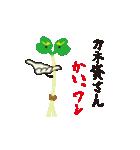 カイワレ大根だじゃれ(個別スタンプ:07)