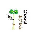 カイワレ大根だじゃれ(個別スタンプ:8)