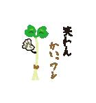 カイワレ大根だじゃれ(個別スタンプ:10)