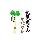 カイワレ大根だじゃれ(個別スタンプ:14)