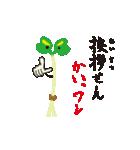 カイワレ大根だじゃれ(個別スタンプ:15)
