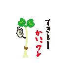 カイワレ大根だじゃれ(個別スタンプ:17)