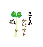 カイワレ大根だじゃれ(個別スタンプ:18)
