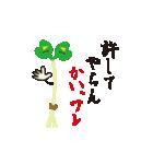 カイワレ大根だじゃれ(個別スタンプ:19)