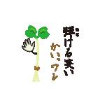 カイワレ大根だじゃれ(個別スタンプ:20)