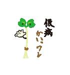 カイワレ大根だじゃれ(個別スタンプ:22)