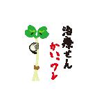 カイワレ大根だじゃれ(個別スタンプ:23)