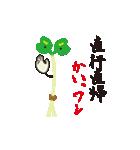 カイワレ大根だじゃれ(個別スタンプ:25)