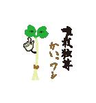 カイワレ大根だじゃれ(個別スタンプ:26)