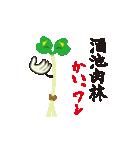 カイワレ大根だじゃれ(個別スタンプ:27)