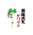 カイワレ大根だじゃれ(個別スタンプ:31)
