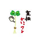カイワレ大根だじゃれ(個別スタンプ:33)