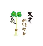 カイワレ大根だじゃれ(個別スタンプ:34)