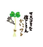 カイワレ大根だじゃれ(個別スタンプ:36)