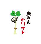 カイワレ大根だじゃれ(個別スタンプ:37)