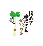 カイワレ大根だじゃれ(個別スタンプ:38)