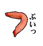 やぁ カニカマだよ(個別スタンプ:06)