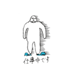 スリッパマン(個別スタンプ:05)