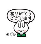 めぐみ 専用スタンプ(個別スタンプ:07)