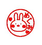 めぐみ 専用スタンプ(個別スタンプ:36)