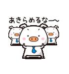 頑張ってる人に☆ブーブー団(個別スタンプ:01)