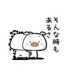 頑張ってる人に☆ブーブー団(個別スタンプ:02)
