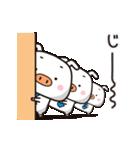 頑張ってる人に☆ブーブー団(個別スタンプ:03)