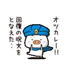 頑張ってる人に☆ブーブー団(個別スタンプ:05)