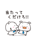 頑張ってる人に☆ブーブー団(個別スタンプ:07)