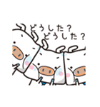 頑張ってる人に☆ブーブー団(個別スタンプ:08)