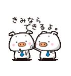 頑張ってる人に☆ブーブー団(個別スタンプ:09)