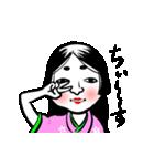 おたふくちゃん(個別スタンプ:01)