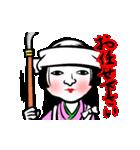 おたふくちゃん(個別スタンプ:03)