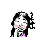 おたふくちゃん(個別スタンプ:05)