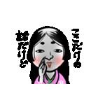 おたふくちゃん(個別スタンプ:07)
