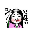 おたふくちゃん(個別スタンプ:08)