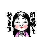 おたふくちゃん(個別スタンプ:09)