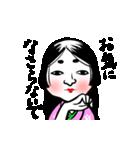 おたふくちゃん(個別スタンプ:10)