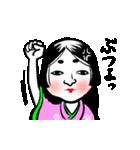 おたふくちゃん(個別スタンプ:11)