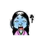 おたふくちゃん(個別スタンプ:13)