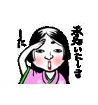 おたふくちゃん(個別スタンプ:15)