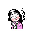 おたふくちゃん(個別スタンプ:16)