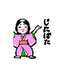 おたふくちゃん(個別スタンプ:17)