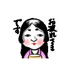 おたふくちゃん(個別スタンプ:18)