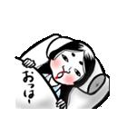 おたふくちゃん(個別スタンプ:19)