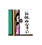 おたふくちゃん(個別スタンプ:20)